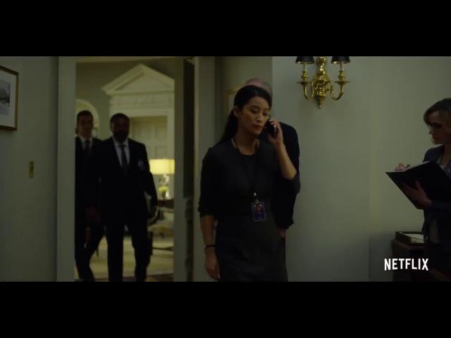 [Trailer] HOUSE OF CARDS | Карточный Домик (Русская озвучка)