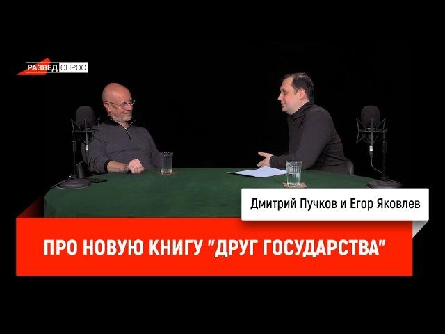 Егор Яковлев про Александра Барченко и лженауку 1920-х годов