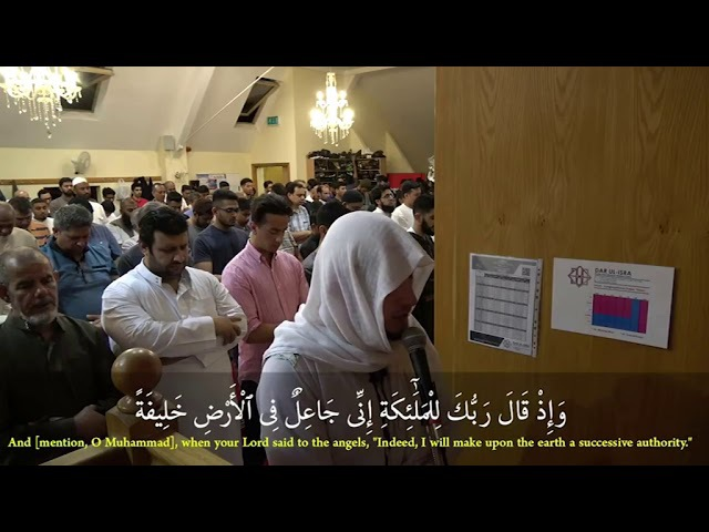 Beautiful Taraweeh   Ramadan   Surah Al-Baqarah ( English Translation )- Qari Fatih Seferagic
