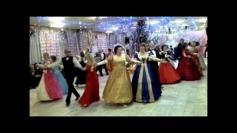 Московская кадриль Рождественский бал 8 января 2015