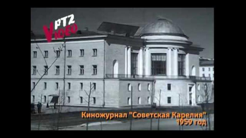 Национальная библиотека 1959