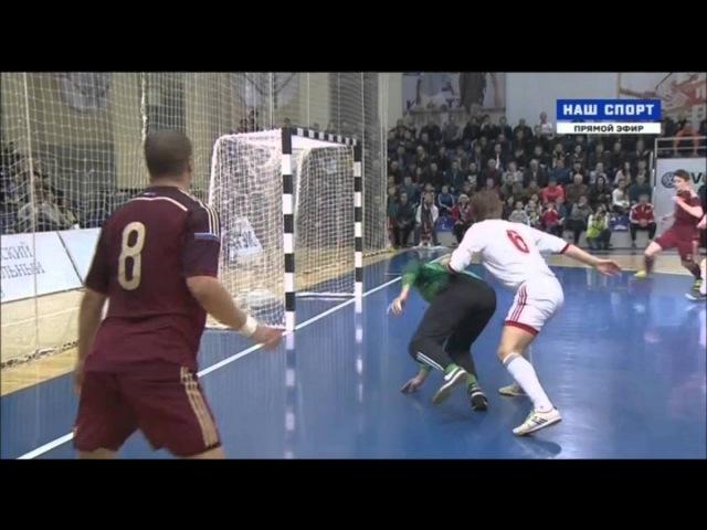 Футзал (мини-футбол). Лучшие моменты Робиньо в матче с Белоруссией HD