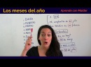 Free Spanish Lessons with Maider 17 - The months of the year in Spanish