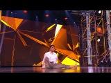 Танцы: Павел Сельчук (сезон 4, серия 3) из сериала Танцы смотреть бесплатно видео о...