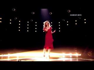 «Успех»: Александра Куклич, «Because Of You»