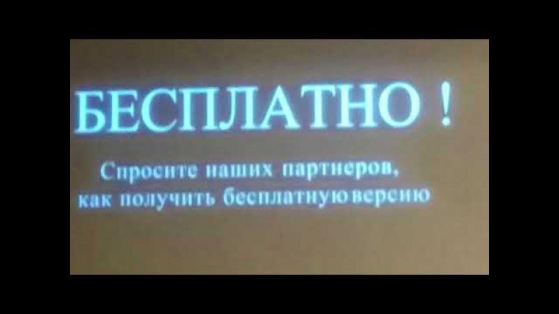 Вячеслав Ушенин БФ Москва 27 января