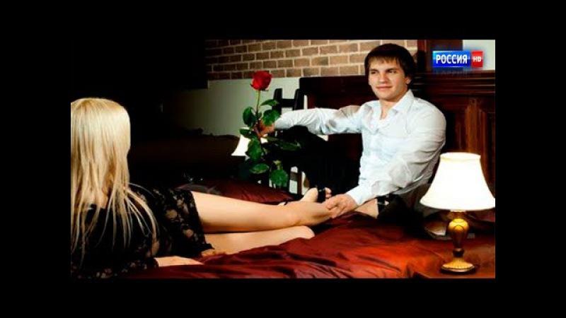 Гостиница Россия Любовь (2017) Обалденный русский фильм, сериал! Мелодрама премьера