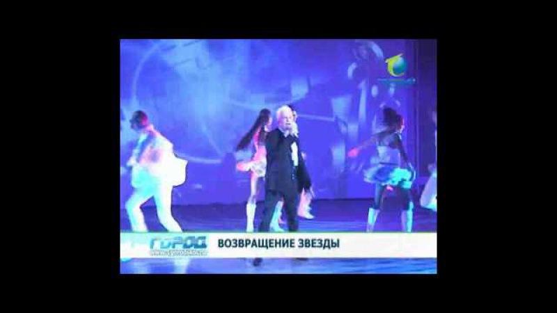 Борис Моисеев и его шоу «ТАНЕЦ В БЕЛОМ» в Кирове