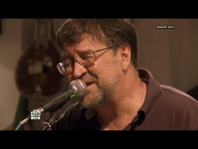 ДДТ : Квартирник У Маргулиса (02.12.2017) Full HD