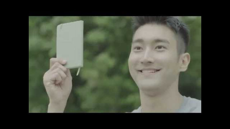 Watch Out Choi Siwon 崔始源 (Korean National Police Agency)