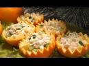 Настоящее украшение Новогоднего стола Салат Корзинки Апельсинки