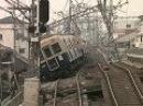 Kobe Japan Earthquake Documentary