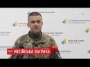 Близько ста російських снайперів приїхали на окуповані території Донбасу