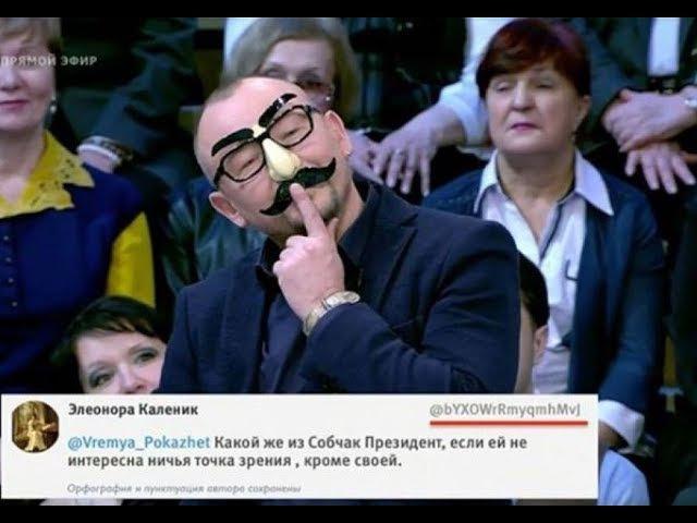 АДСКИЙ ЭФИР с Собчак на 1 канале/Время покажет (11.12.17)