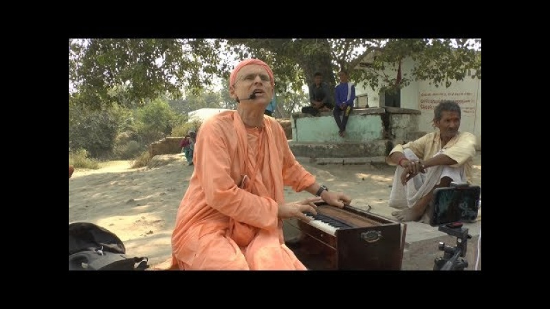 HH Kadamba Kanana Swami - Chir Ghat - kirtan, 1.11.2017