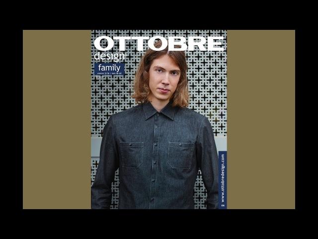 OTTOBRE design® family 7/2017