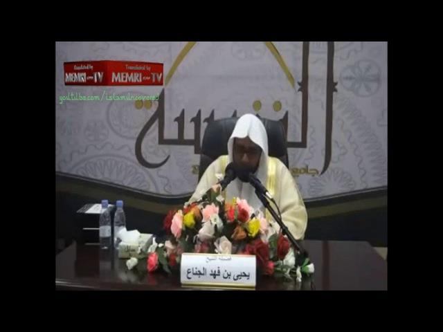 Шейх цитирует Коран и хадисы о сексуальных наслаждениях в исламском рае