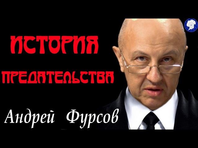 ПОЧЕМУ МАЛЬТА Андрей ФУРСОВ