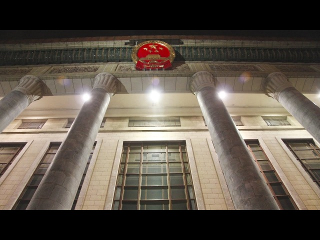 NPC spokesman: Supervision law will strengthen the leadership of the Party against corruption
