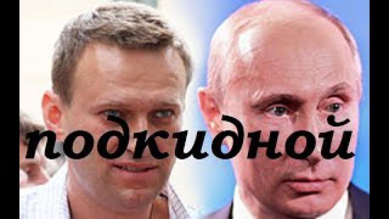Законы для России пишут ...- где!