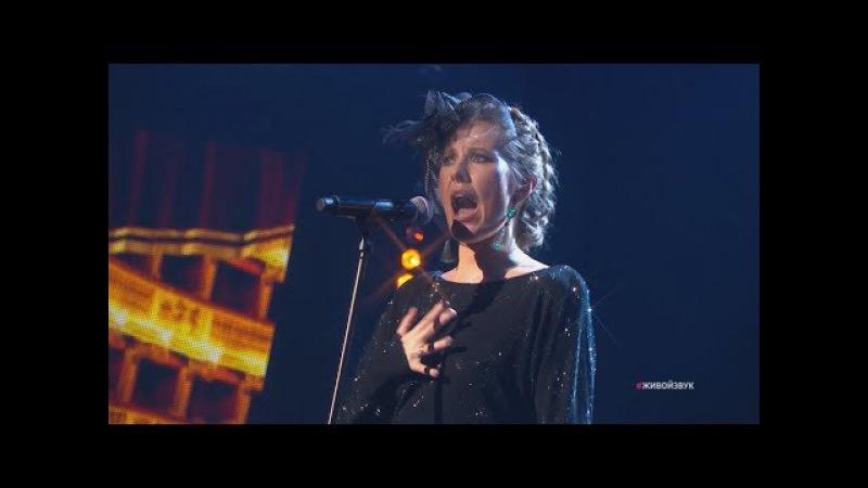 Новая Фабрика Звезд Выпускной гала концерт от 16 декабря 2017