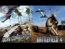 BF4 UCAV compilation 7 24 kills with UCAV