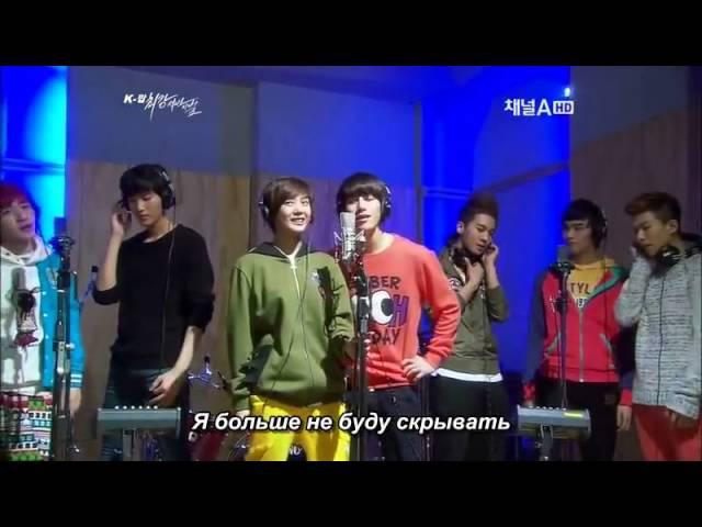 M2 Junior Stand Up OST K POP The Ultimate Audition К поп школа выживания