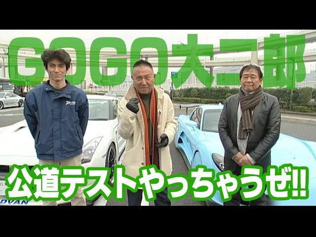 Video Option VOL.181 — GOGO Daijiro! Re-Amemiya Genki 7 FD3S Power Enterprise Four Charger CBAR35 Test Drive.