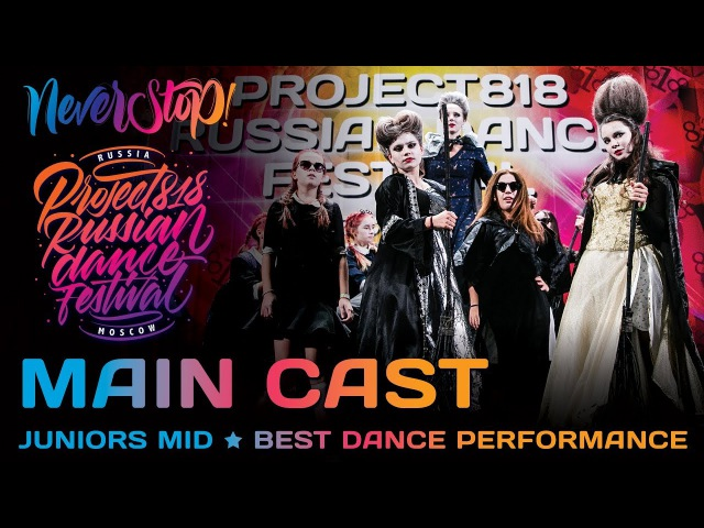 MAIN CAST ★ JUNIORS MID ★ Project818 Russian Dance Festival ★ Moscow 2021