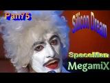 Silicon Dream   SpaceMan Megamix