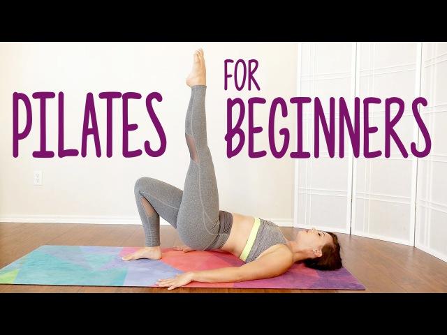 Total Body Pilates! 20 Minute Tone Shape, Legs, Butt, Abs, Beginners Home Workout, Flexib