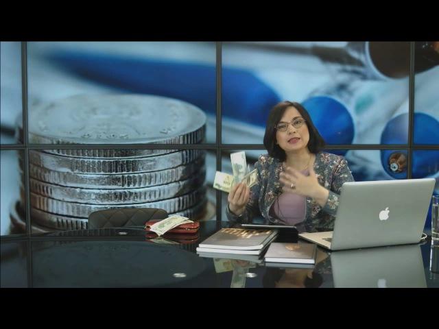 Семейный бюджет и личное финансовое планирование. Нарчемашвили Ирина
