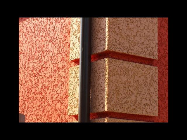 Как сделать тёртую шубу на фасад. Разбираем старый дом (Серия №13). rfr cltkfnm n`hne. ie,e yf afcfl. hfp,bhftv cnfhsq ljv (cthb