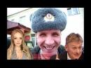 Дочь Пескова пожаловалась на работу ПОЛИЦИИ