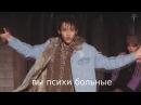 NCT 127 Limitless спешл стёб Как же отпинать Джонни