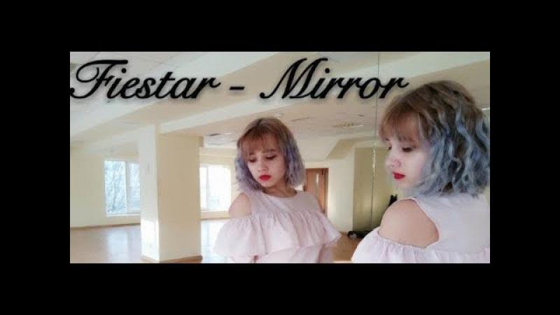FIESTAR (피에스타) - MIRROR [DANCE COVER BLACK_MOON STUDIO]