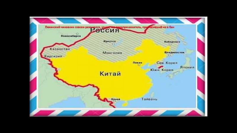 Казахский бизнесмен раскрыл Китайский аппетит.