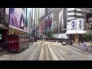 Tram east to west Hong Kong