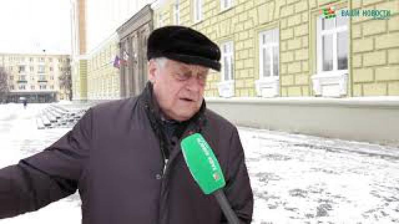 Почему в Великом Новгороде много Грудинина и мало Путина – видео от «Ваших новостей» » Freewka.com - Смотреть онлайн в хорощем качестве