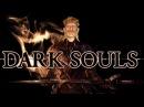 Dark Souls: Ogniem i Mieczem (Hołd dla Longinusa Podbipięty)