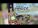 Goldie Presents Rufige Kru - Malice In Wonderland (Full Album)