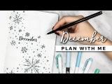 PLAN WITH ME  December 2017 Bullet Journal Setup