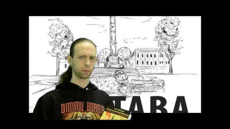 Денис Ковальов та його власна книга
