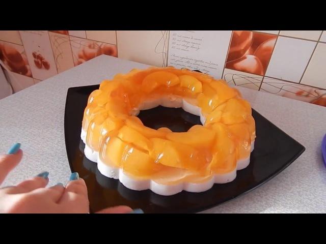 Творожное Желе с персиками в форме от Tupperware