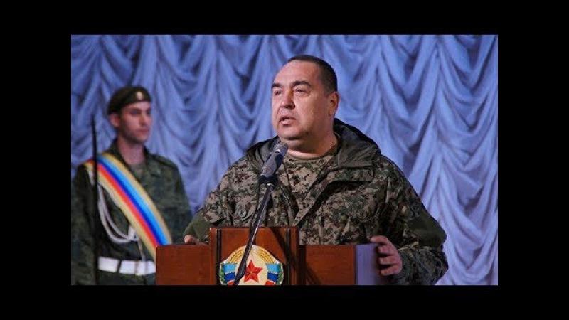 Конфликт между главарями ЛНР известный журналист сообщил о выезде Плотницкого ...