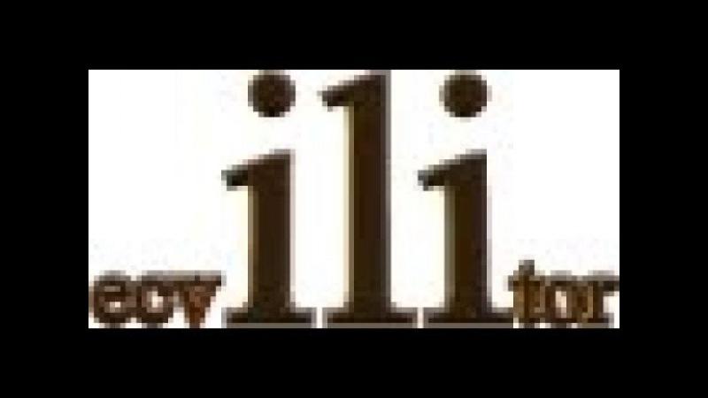 Эквилитор. 17 дней
