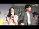 Full 180312 蘇志燮 So Ji Sub @ Be With You Movie VIP Preview