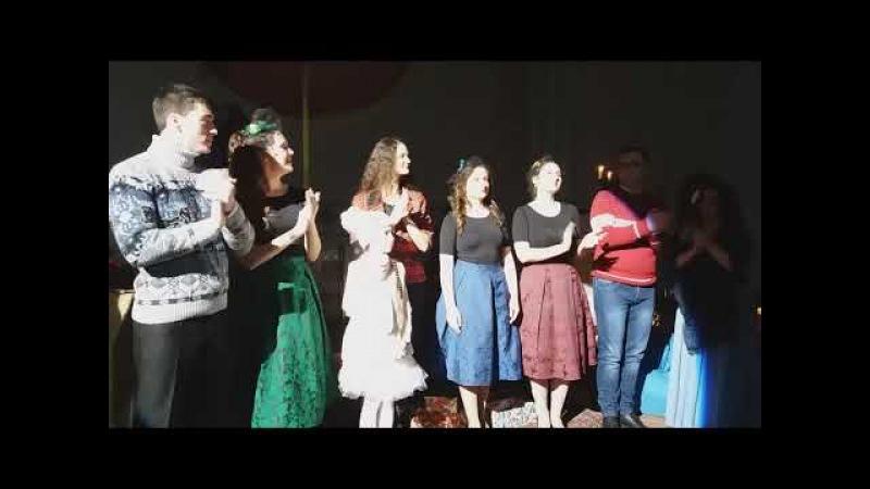 Объявление участников концерта в Кирхе. Таланты. Одесса. Рождество. Мистический орган.