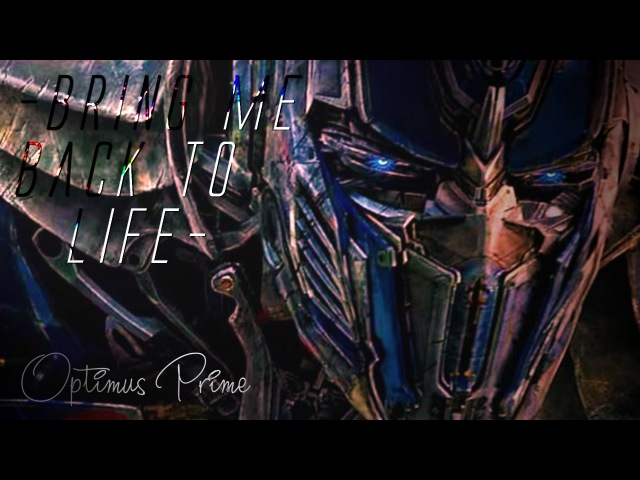 Bring Me Back To Life [Optimus Prime]