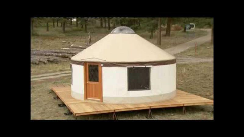 Юрты фабричного производства Colorado Yurt ( Из чего это сделано )